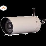 Bala IR IP 720p Alarm.com 2GIG (ADC-V720W)