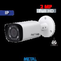 Cámara Bala IR IP 2MP - 1080p Varifocal Motorizada Saxxon by Dahua (BM2720TM)