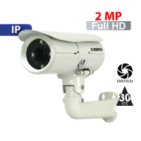 Cámara Bala IR IP 2MP Varifocal Zavio (B7210)