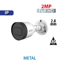 Cámara Bala IR IP 2MP Dahua (IPC-B1B20-L)