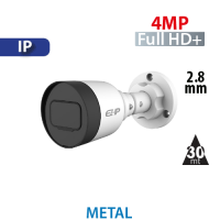 Cámara Bala IR IP 4MP Dahua (IPC-B1B40)