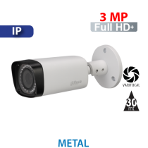 3 Megapixel Full HD Network Water-proof IR-Bullet Camera (IPC-HFW2320R)