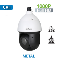 Cámara PTZ 25X IR 100mts HD-CVI 1080P Dahua (SD49225IN-HC-S3)