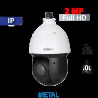 Cámara PTZ 25X IR 100mts IP 1080P Dahua (SD49225T-HN)