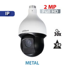 Cámara PTZ 30X IR 150mts IP 2 MP Dahua (SD59230U-HNI)