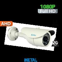 Cámara Bala IR AHD 1080p Sunell (SN-IRC13/66ZSDN/)