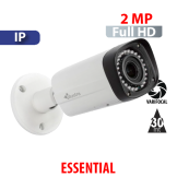 Cámara  Bala IR IP  2 MP Varifocal TDN / WDR Illustra  (IES02B1BNWIYB)